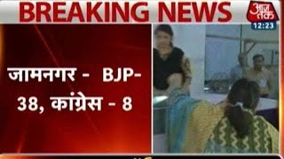 BJP Leads In Gujarat Civic Poll
