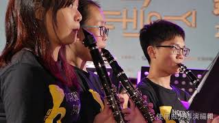 Publication Date: 2018-12-18 | Video Title: 2018 嘉義市國際管樂節~ 香港迦密唐賓南紀念中學 Enc