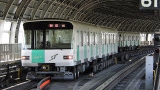 【回送】 札幌市営地下鉄南北線5000形517編成 Sapporo Subway 5000 Series