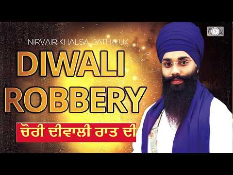 Diwali Robbery |  ਚੋਰੀ ਦੀਵਾਲੀ ਰਾਤ ਦੀ | Coventry | 18/10/17