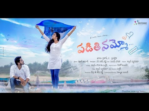 Padithinammo Short Film || Telugu shortfilm 2017 || Directed by- Shanmukha anand