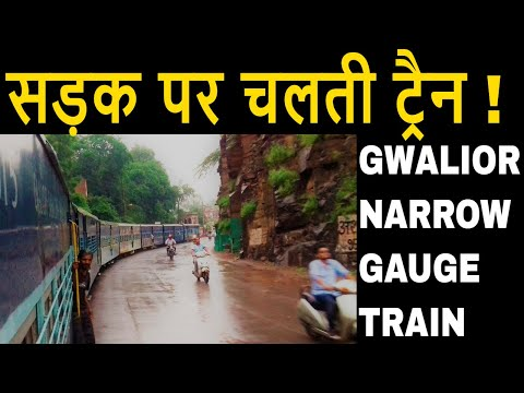 GWALIOR- SHEOPUR KALAN NARROW GAUGE TRAIN