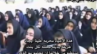 مدرس شيعي يدرس بنات السكس شاهد قبل الحذف