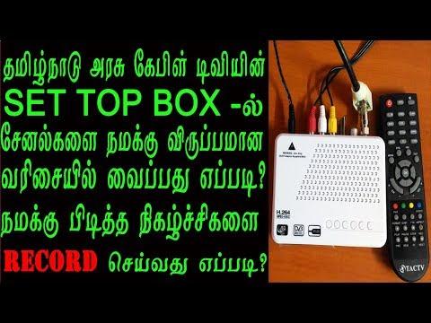 tamilnadu arasu cable set top box channels edit and recording settings