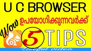 Video (MALAYALAM) UC Browser most Useful Secret Hidden Features,you Should Know (mobile & tricks) download MP3, 3GP, MP4, WEBM, AVI, FLV Agustus 2017