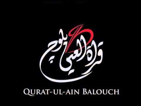 Uss PaarQurat ul Ain Balouch QB