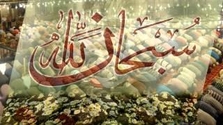 Shia azan and Dua Hujjat  اذان شيعه  و دعاى حجة