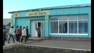 клип Альшеевского района