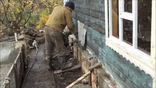 Замена фундамента дома во влагонасыщенном грунте(В этом ролике мы показываем процесс ремонта фундамента в условиях высокого уровня грунтовых вод. По сути..., 2013-03-11T10:48:18.000Z)