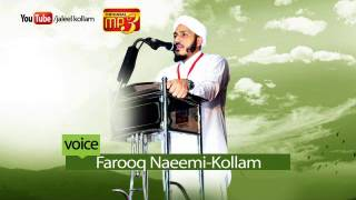 Nabidinam│Islamic Speech in Malayalam│Farooq Naeemi