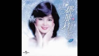 永恒鄧麗君柔情經典CD