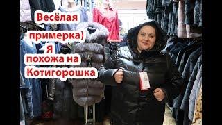 VLOG Шоппинг с Дашей Купила микроволновку С трудом подобрала куртку