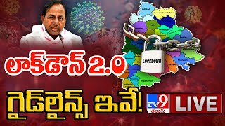 Telangana Lockdown Guidelines LIVE || Lockdown Rules & Restrictions - TV9 Digital LIVE