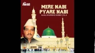 Tere Hotay Janam Liya Hota Full naat by KHURSHID AHMED