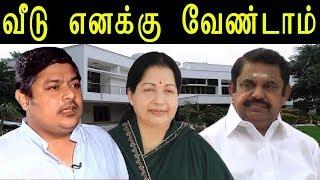 Jayalalitha's House As Memorial - It's My Grandma's House - Deepak differs with Deepa