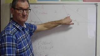 Теорема косинусов  Вывод формулы