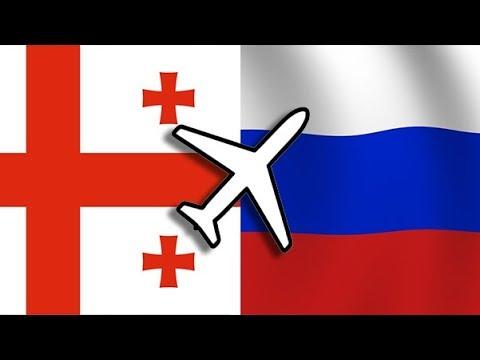 Грузия хочет восстановить туризм с Россией
