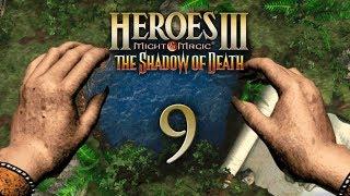 WIELKA OBRONA [#9] Heroes 3: Cień Śmierci