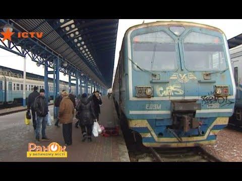 Поездка в украинских электричках может быть опасной