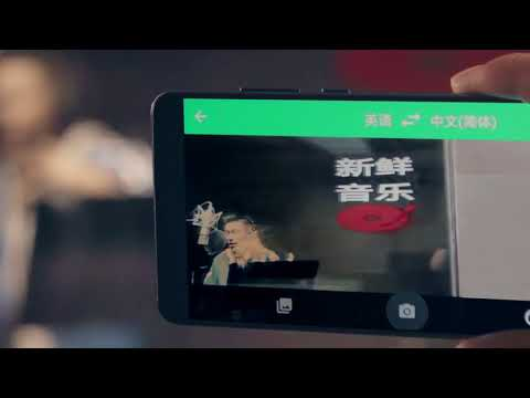 Google Translate: Discover your city (feat. MCJin)