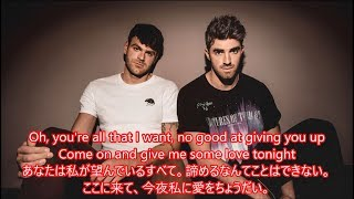 洋楽 和訳 The Chainsmokers - Side Effects ft. Emily Warren