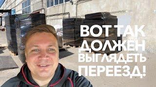 Отправляем вещи в Краснодар. Как отправить вещи в Краснодар? Отзыв на транспортную компанию DPD.