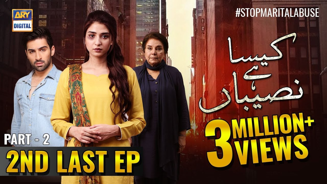 Kaisa Hai Naseeban Episode 24 - 27th March 2019 - ARY Digital [Subtitle Eng]