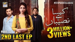 Kaisa Hai Naseeban Episode 24 - 27th March 2019 - ARY Digital Drama