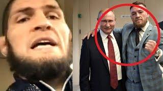 РЕАКЦИЯ ХАБИБА! КОНОР И ПУТИН ВСТРЕТИЛИСЬ В РОССИИ !