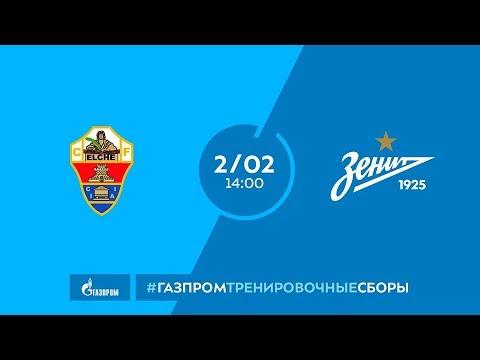 «Газпром» — тренировочные сборы: «Эльче» — «Зенит»