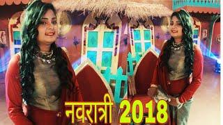 Ujala Yadav Navratri Special.mp3