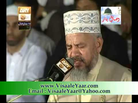 Great Quran Recitation( Qari Karamat Ali In 22/03/2013 Jhelum Stadium)By Visaal