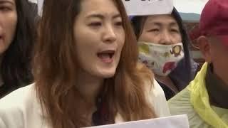 台立法院协商同婚法前 正反团体示威表达诉求