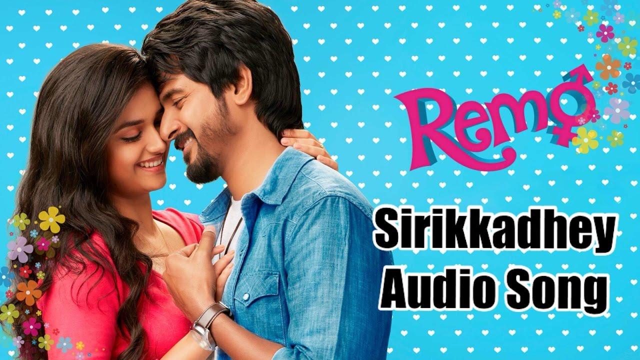 Shivakarthikeyan,.. [Tamil/Audio