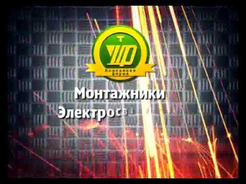 Работа Темиртау - страница 20: вакансии, поиск работы