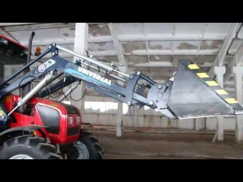 Трактор МТЗ с челюстным ковшом - YouTube