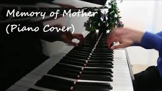 Memory of Mother (Piano Cover) from ちっちゃな雪使いシュガー A Little Snow Fairy Sugar Subscribe if you like. I can also make tutorial video for the song you ...