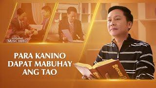 """Awit ng Pasasalamat """"Para Kanino Ba Nabubuhay Ang Tao"""""""