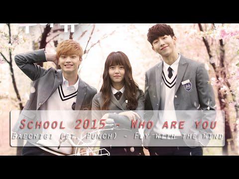 [FMV] School 2015 - Fly With The Wind (OST pt. 2) | Legendado PT-BR
