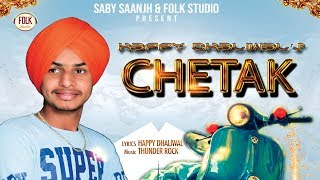 Chetak | Happy Dhaliwal | New Punjabi Song | Saby Saanjh | Folk Studios | 2019