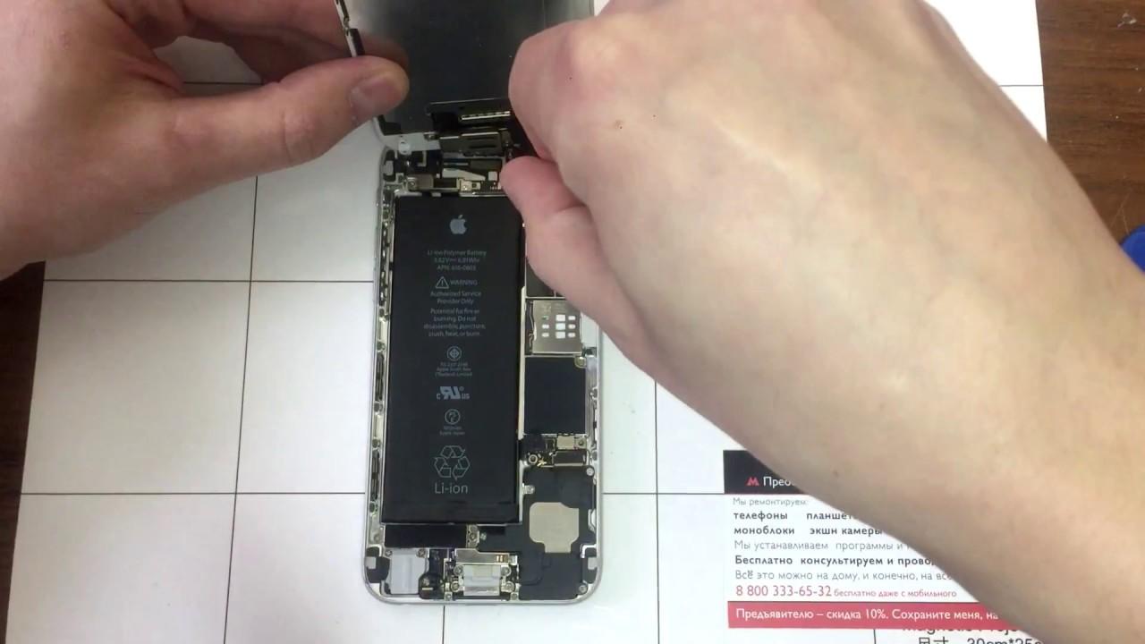 Ремонт iPhone 6 замена экрана - YouTube