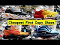 First Copy Shoes at 90% Discount || Cheapest Shoes in Market..| JORDAN | Nike | Adidas | vlogs