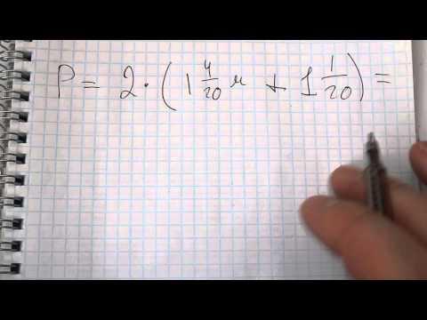 Задача №1137. Математика 5 класс Виленкин.