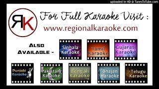 Bengali Brishti Tomake Dilam Mp3 Karaoke