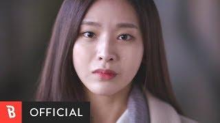 [M/V] Piano Man(피아노맨(김세정)) - Wedding Dress(아직도 내가 밉니) - Stafaband