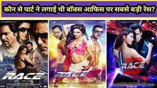 Race Vs Race 2 Vs Race 3 Movie Budget, Boxoffice Collections And Verdict