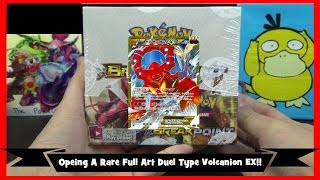 OPENING A SUPER RARE SECRET PRINT FULL ART DUAL TYPE VOLCANION EX POKEMON CARD!!
