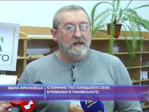 Історичне тло галицького села в романах Я. Ткачівського