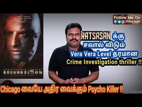 Download Resurrection(1999)American Canadian Crime Investigation Thriller Review in Tamil by Filmi craft Arun