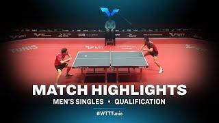 Ismailov Sadi vs Serdaroglu David | WTT Contender Tunis | MS | Qual